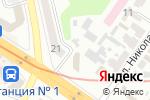 Схема проезда до компании Окна Мегаполиса в Харькове