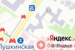 Схема проезда до компании Ваш консультант в Харькове