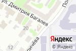 Схема проезда до компании Сhe в Харькове