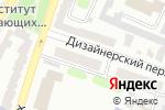 Схема проезда до компании Харківська державна академія дизайну і мистецтв в Харькове