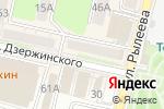 Схема проезда до компании Соблазн в Калуге