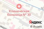 Схема проезда до компании Центр клинической ветеринарии в Харькове