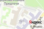 Схема проезда до компании ЗИК в Харькове