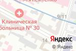 Схема проезда до компании Enter в Харькове