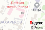 Схема проезда до компании Харківська міська клінічна лікарня №11 в Харькове