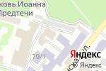 Схема проезда до компании NBooKs s.e.r.v.i.c.e. в Харькове