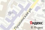 Схема проезда до компании Харьков в Харькове