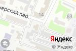 Схема проезда до компании Arven auto в Харькове