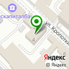Местоположение компании Калужский учебный центр менеджмента и предпринимательства