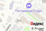 Схема проезда до компании Ron Cubano в Харькове