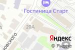 Схема проезда до компании Fixit shop в Харькове