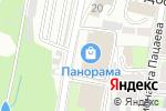 Схема проезда до компании Baby №1 в Калуге
