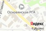 Схема проезда до компании Доминион в Харькове
