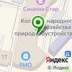 Местоположение компании Акценты