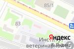 Схема проезда до компании Сеть ветеринарных центров в Харькове