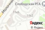 Схема проезда до компании Волна+, ЧП в Харькове