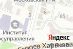 Схема проезда до компании Водолей, ЧП в Харькове