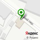 Местоположение компании СтальКор