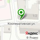Местоположение компании Синичкин