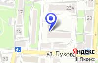 Схема проезда до компании СБЕРБАНК РФ в Калуге