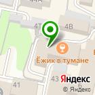 Местоположение компании ТЭК Транссфера