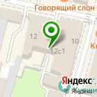 Местоположение компании СтройПроект-Калуга