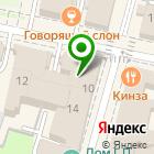 Местоположение компании Магазин ковров и напольных покрытий