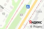 Схема проезда до компании Вкус Востока в Харькове
