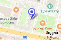 Схема проезда до компании БАНК ЛЕКС-ФИНАНС в Калуге