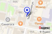Схема проезда до компании СЕРВИСНЫЙ ЦЕНТР ТВОЙ МАСТЕР в Калуге