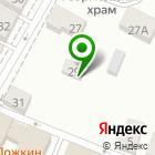 Местоположение компании СТРОЙПРОЕКТ ПЛЮС