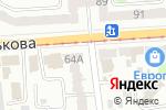 Схема проезда до компании АЛЬФА СТРАХУВАННЯ, ПрАТ в Харькове
