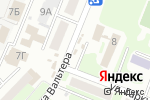 Схема проезда до компании Посад в Харькове