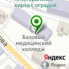 Местоположение компании Центр повышения квалификации врачей Калужской области
