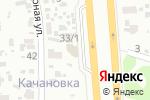 Схема проезда до компании ЛАВ-ШАШ в Харькове