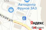 Схема проезда до компании Хороший Туризм в Харькове