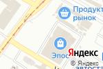 Схема проезда до компании Досвід Довіра Допомога в Харькове