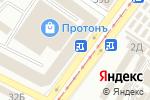 Схема проезда до компании Драйв-спорт в Харькове