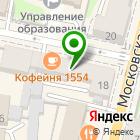 Местоположение компании Саморезик.ru