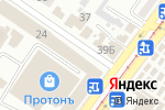 Схема проезда до компании Филеас Фогг Тур в Харькове