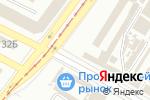 Схема проезда до компании Кебаб в Харькове