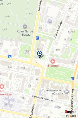 ФИЛИАЛ КАЛУЖСКИЙ ВГТРК на карте Калуги