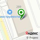 Местоположение компании КАСКАД проект