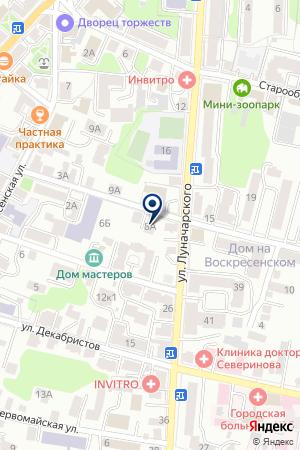 БЛАГОТВОРИТЕЛЬНЫЙ ФОНД КАЛУГА КОНТАКТ ОКА на карте Калуги
