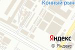 Схема проезда до компании Стрижаченко В.А., ЧП в Харькове