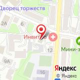 ООО Вымпел-спецмонтаж