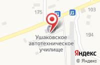 Схема проезда до компании Профессиональное училище №36 в Ушаково