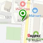 Местоположение компании У Саши