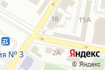 Схема проезда до компании Сеть магазинов канцтоваров в Харькове