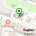 Местоположение компании Многопрофильный учебно-курсовой комбинат